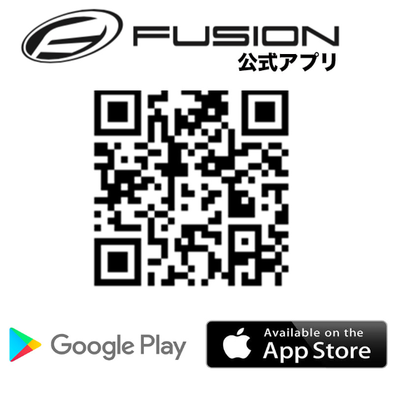 FUSION公式アプリ