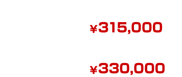 SIGNATURE SERIES BLADE EDITION 8ft(アダプタープレート/ワイヤレススイッチ/新型スイッチ付属)283,500円 SIGNATURE SERIES BLADE EDITION 10ft