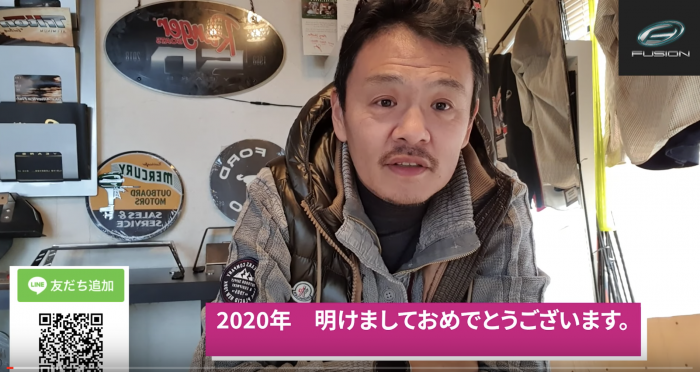 FUSION BOATS CHANNEL 新年のご挨拶