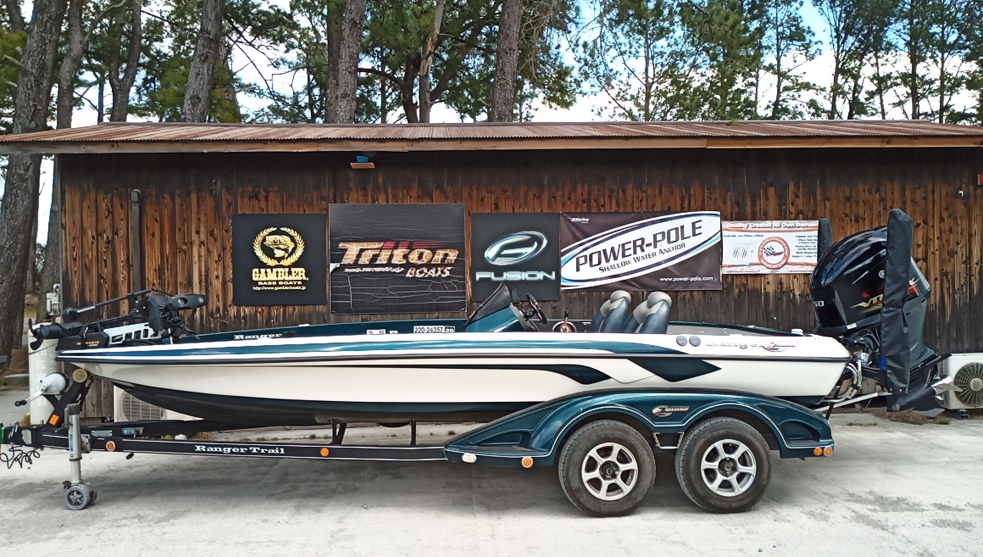 '11 Ranger Boats Z520 with SHO250