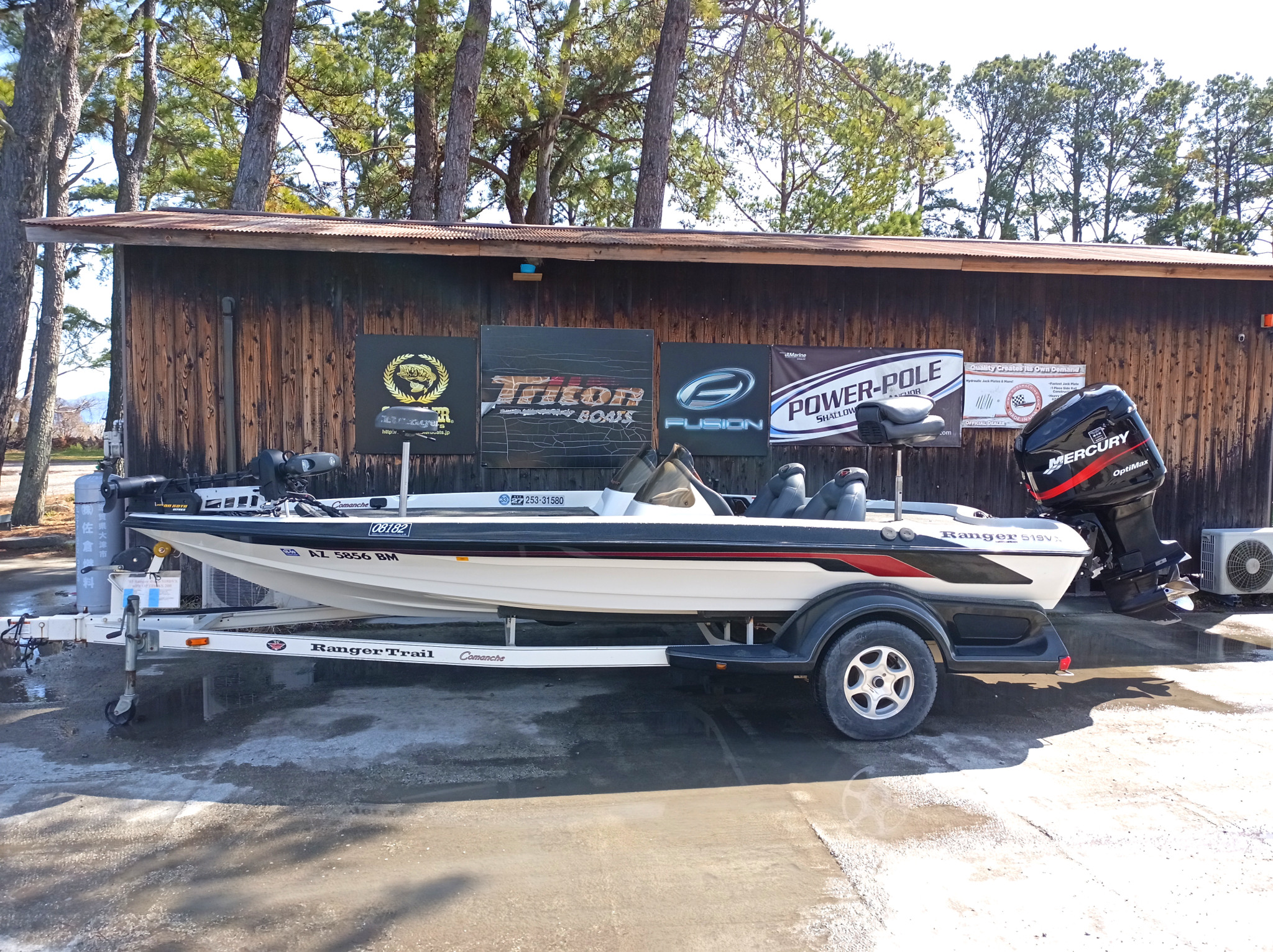 PRICE DOWN 年末まで保管料無料 '03 Ranger Boats 519DVX with OPTIMAX 200