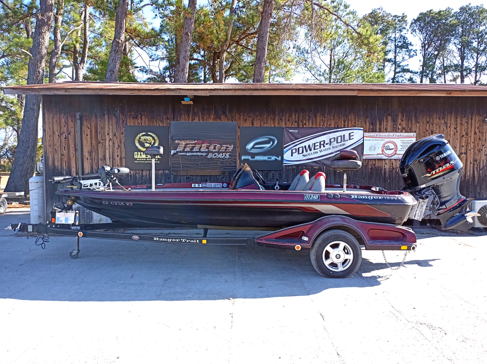 Sold Out  '08 Ranger Boats 198VX with 新品SHO225
