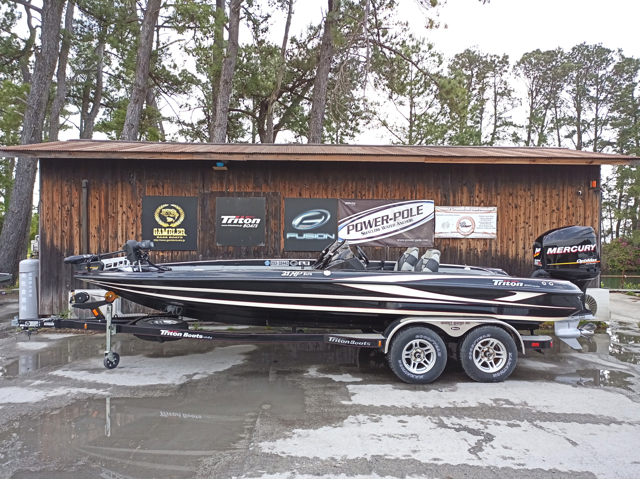 '12 Triton Boats 21HP with 300XS