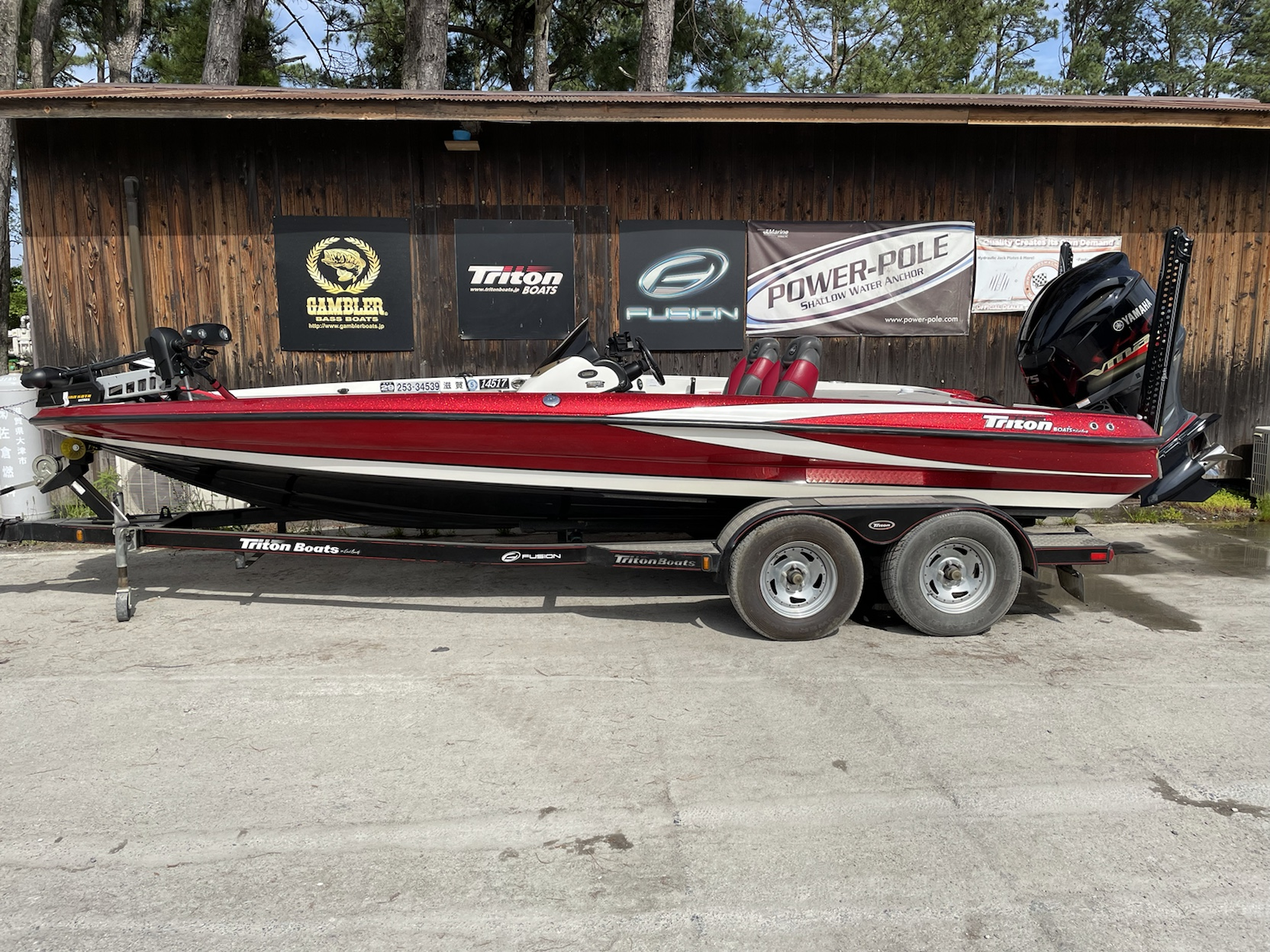 SOLD OUT '09 Triton Boats 19X3 with SHO275