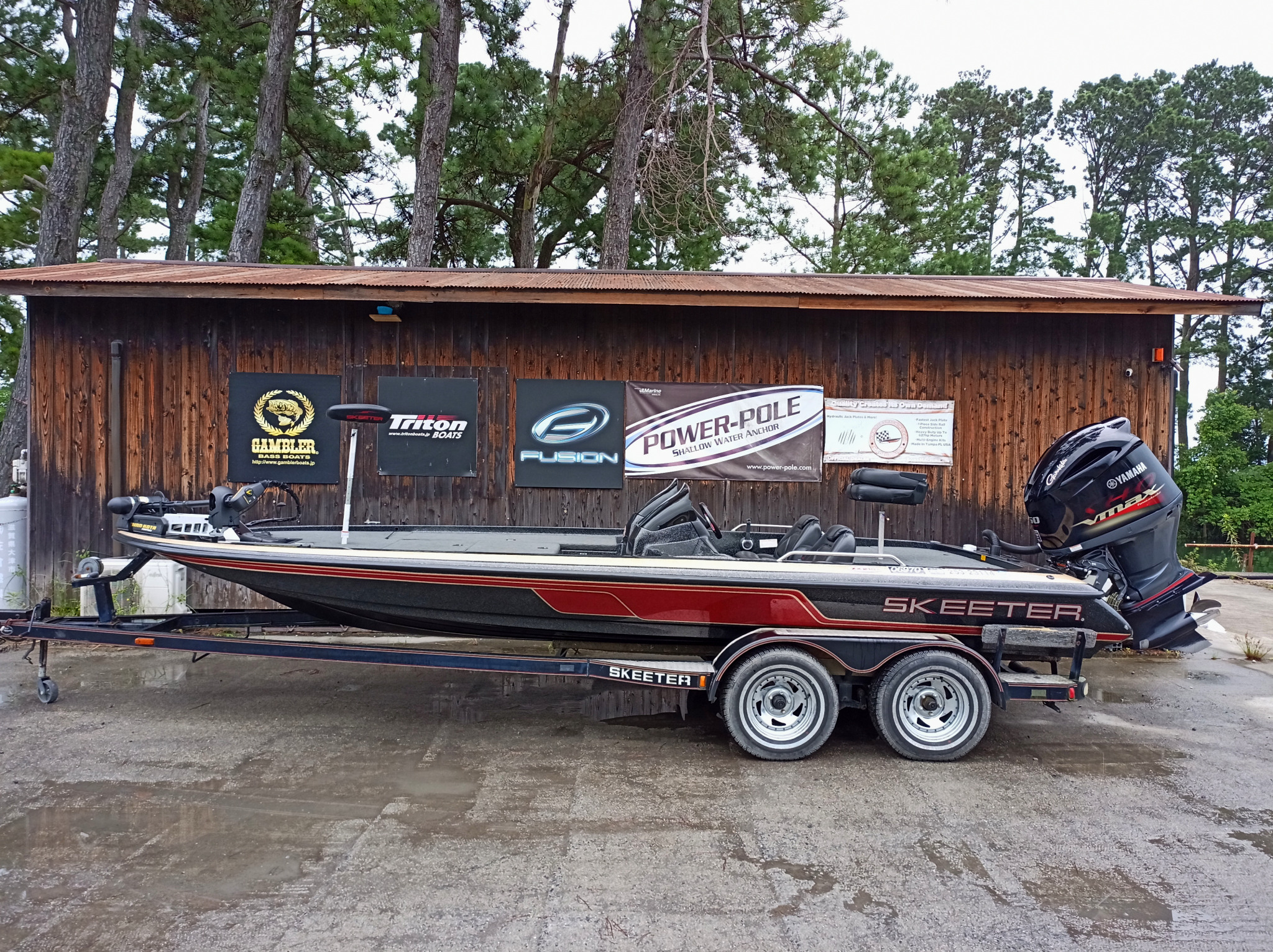 Sold out'99 SKEETER ZX210C with SHO250